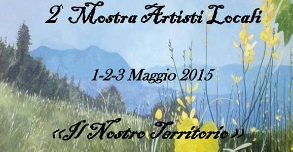 Il Nostro Territorio: esposizione di artisti locali a Serre