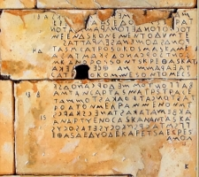 Paudice Vincenzo - Gortyna, Codice di Gortys