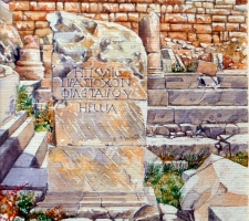 Vincenzo Paudice - Aptera, Monumento funebre all'esterno della città antica