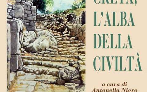 CRETA, L'ALBA DELLA CIVILTÀ – Ad Agropoli la nuova esposizione di acquerelli di Vincenzo Paudice